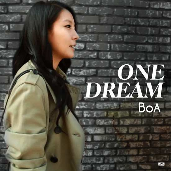 보아 BoA The Shadow Lyrics