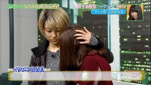 170110 KEYABINGO!2【祝!シーズン2開幕!理想の彼氏No.1決定戦!!】.ts - 00472