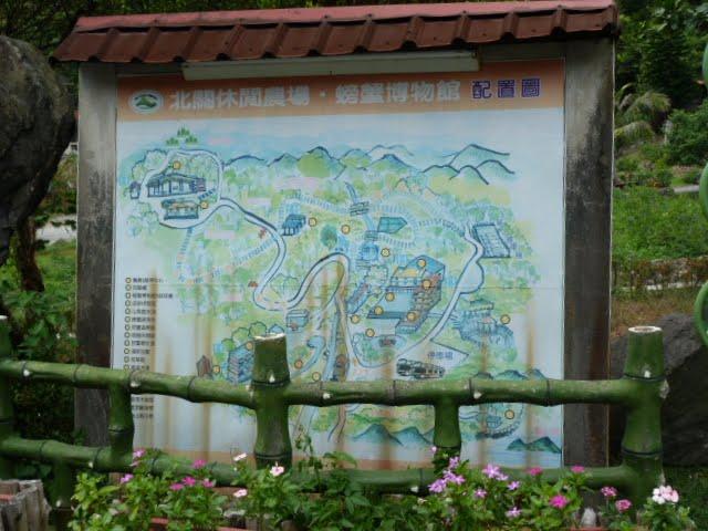 Musée du crabe, Pei Kuan resort assez original.On ne connait en fait que quelques variétés