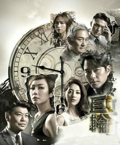 Brother's Keeper 2 Hongkong Drama