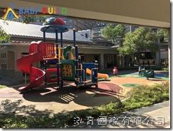新北市三峽區龍埔國民小學