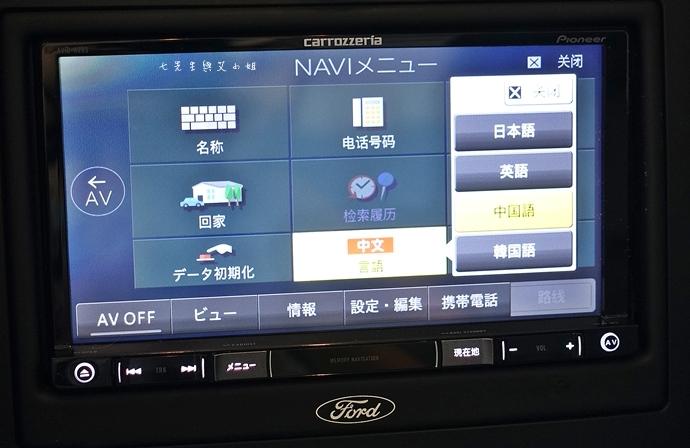 40 日本沖繩自由行 租車分享 Grace Okinawa