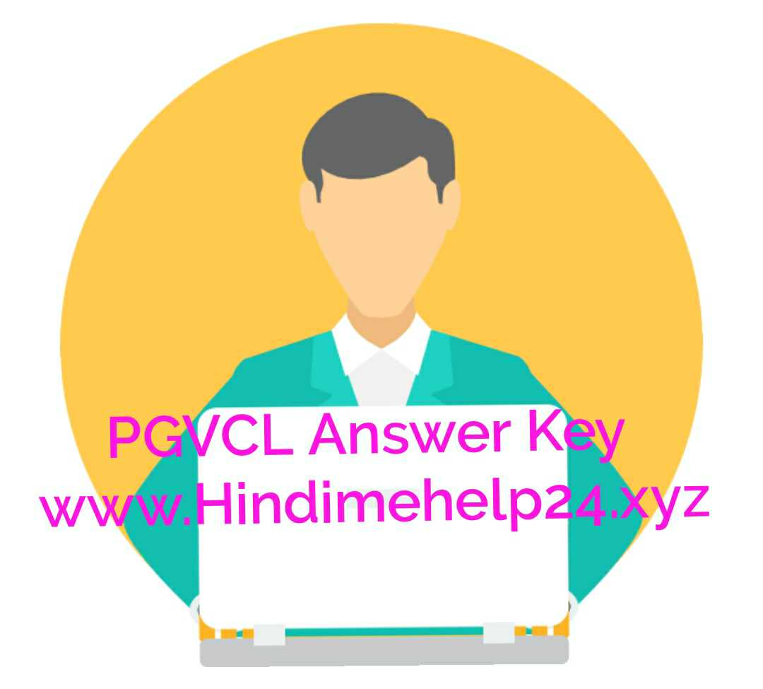 PGVCL Vidyut Sahayak (Electrical Assistant) Provisional Merit List 2020