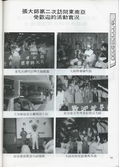 雜誌9-85.jpg