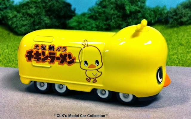 Mô hình xe ô tô Dream Tomica 151 Hiyoko Chan Bus thật sinh động và đẹp mắt