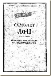 Lavochkin La-11 Technical Description - Book 3_001a