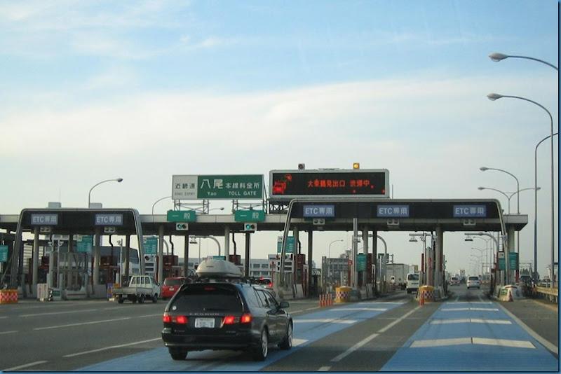 Kinki_Expressway_Yao_Toll_Gate