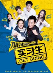 Best Get Going China Drama