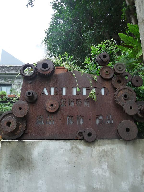TAIWAN . Hualien et au Sud de Hualien,presque jusqu à Taitung - P1170019.JPG