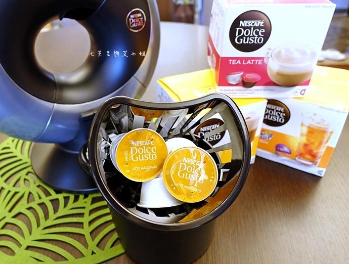 26 Nescafe Dolce Gusto 雀巢膠囊咖啡機 ECLIPSE