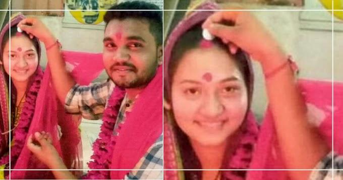 गुजरात में यहां एक हिंदू शख्स को एक मुस्लिम लड़की से प्यार हो गया, शादी कर ली और वीडियो शेयर कर कहा, ''मैं खुश हूं लेकिन.''