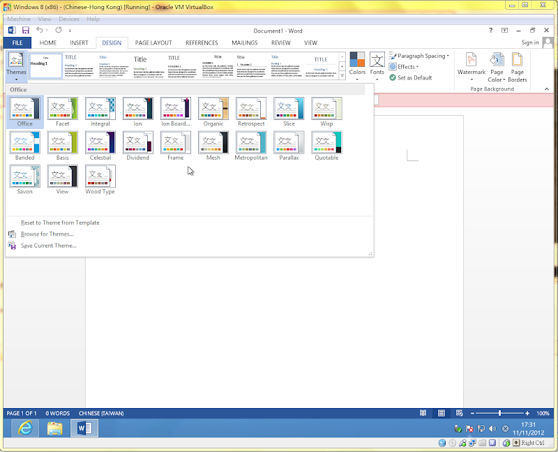 明式: Office 2013中文版與英文版的Template Theme分別