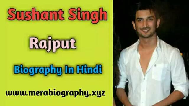 Sushant Singh Rajput Biography