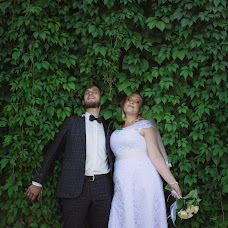 Wedding photographer Katerina Arisova (arisovaph). Photo of 03.11.2017