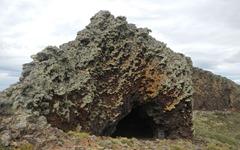 Pali Aike Höhlen