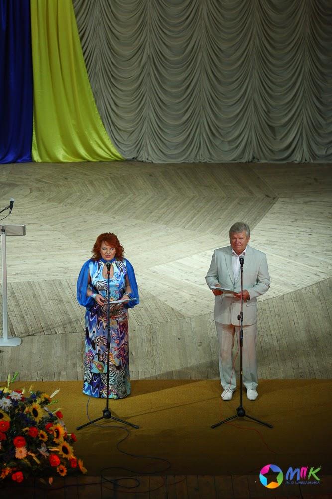 День Незалежності України 2013
