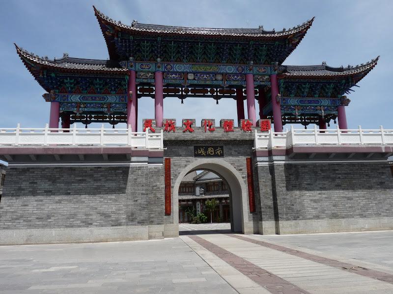 Chine. Yunnan Dali .En vélo vers le lac ERHAI - P1170716.JPG