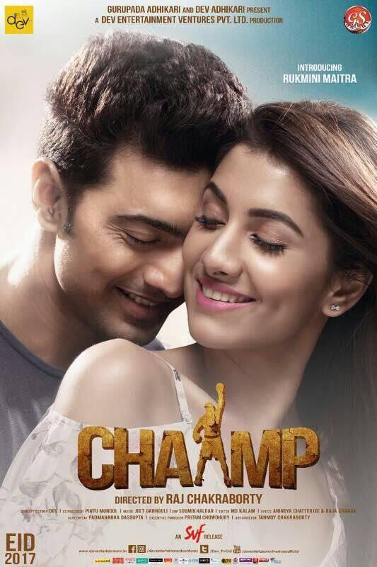 Chaamp 2017 Bengali Movie 720p CAMRip x264 AAC 700MB   BanglaRockers