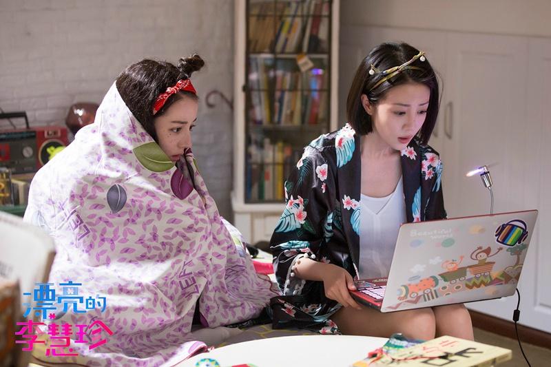 Pretty Li Hui Zhen / She Was Pretty China Drama