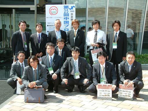 ◆中国ブロック大会東広島大会に参加して