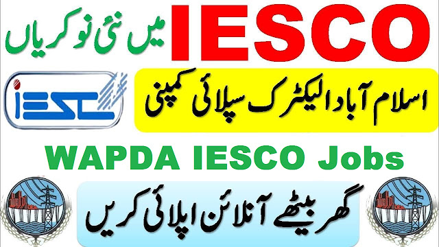 WAPDA IESCO Jobs 2021 Apply Online