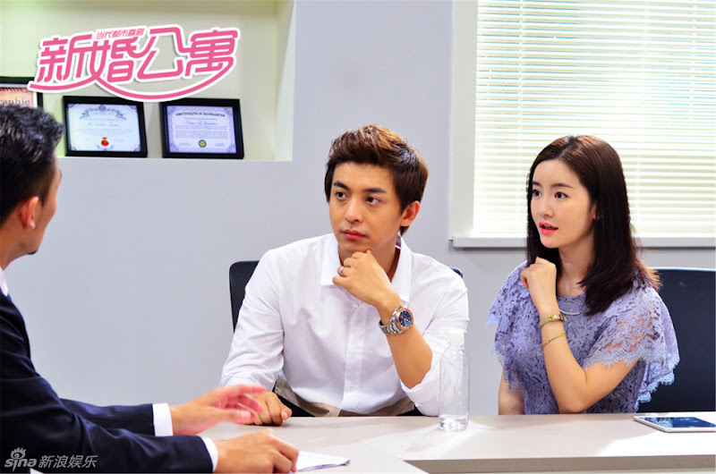 Mad About You / Xin Hun Gong Yu  China Drama
