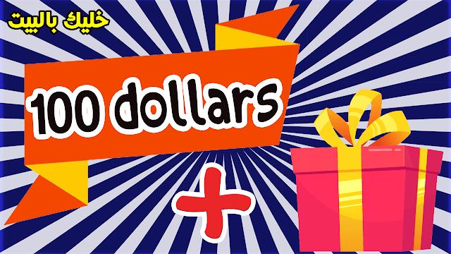ربح 100 دولار كل شهر استراتيجية رهيبة للربح من المنتجات الإلكترونية + هدية في آخر الفيديو