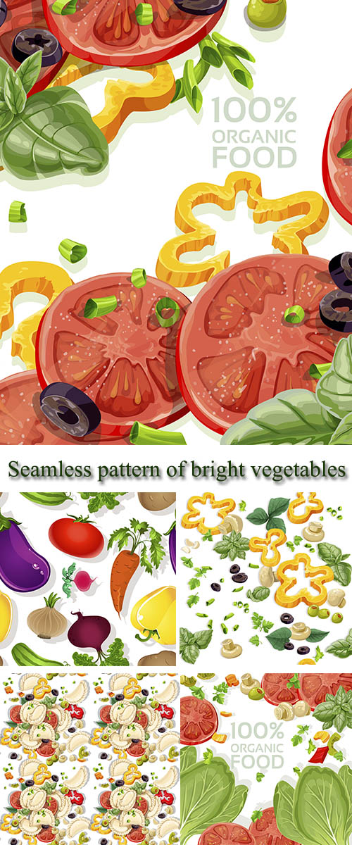 Stock: Seamless pattern of bright vegetables