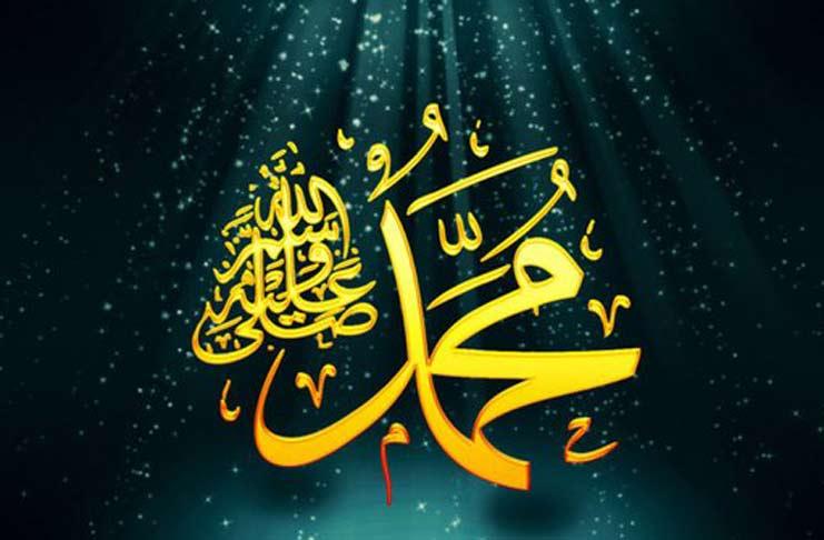Kehormatan Nabi Muhammad Saw. Wajib Dibela