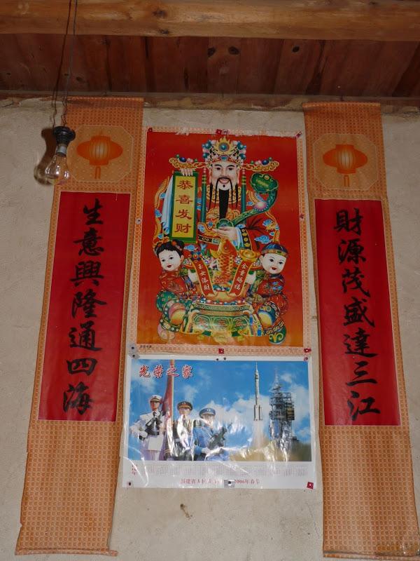 Chine .Fujian.Xiamen.Gulangyu island. Wuhi shan .A - P1030014.JPG