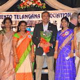 Telangana Formation Day 2015 (1st Anniversary) - STA - Part 3 - DSC_2640.JPG