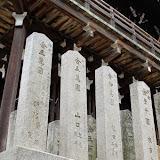 2014 Japan - Dag 8 - jordi-DSC_0577.JPG