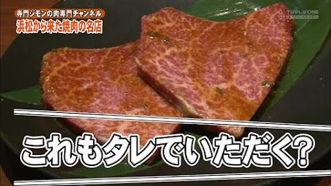 寺門ジモンの肉専門チャンネル #31 「大貫」-0874.jpg