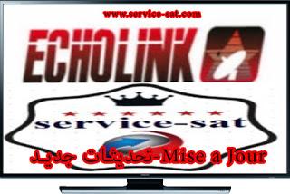 جديد الموقع الرسمي ECHOLINK MORESAT