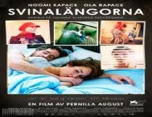 فيلم Svinalangorna للكبار فقط