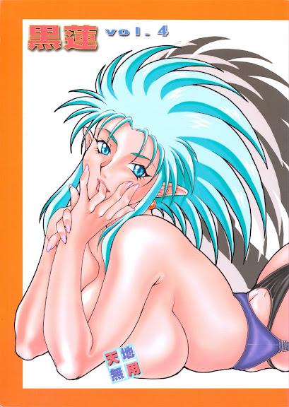 Kuro Hachisu 4