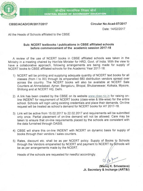 NCERT Textbooks/Publications in CBSE affiliated schools before commencement of the academic session 2017-18