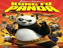 فيلم Kung Fu Panda