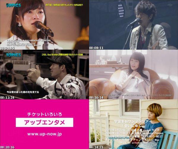 [TV-Variety] JAPAN COUNTDOWN – 2016.01.24
