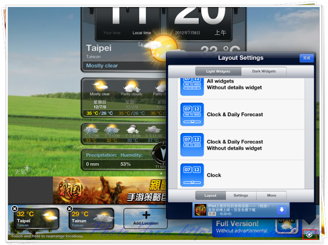Weather%252B 5