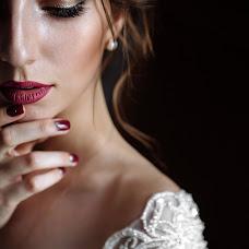Wedding photographer Nikolay Kucherov (la-foto). Photo of 26.08.2017