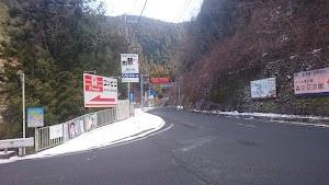 道の駅「吉野路黒滝」入口、国道309号線