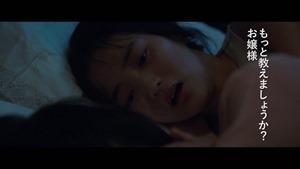 R-18指定 規制ギリギリの予告編解禁 パク・チャヌク監督最新作『お嬢さん』.mp4 - 00019