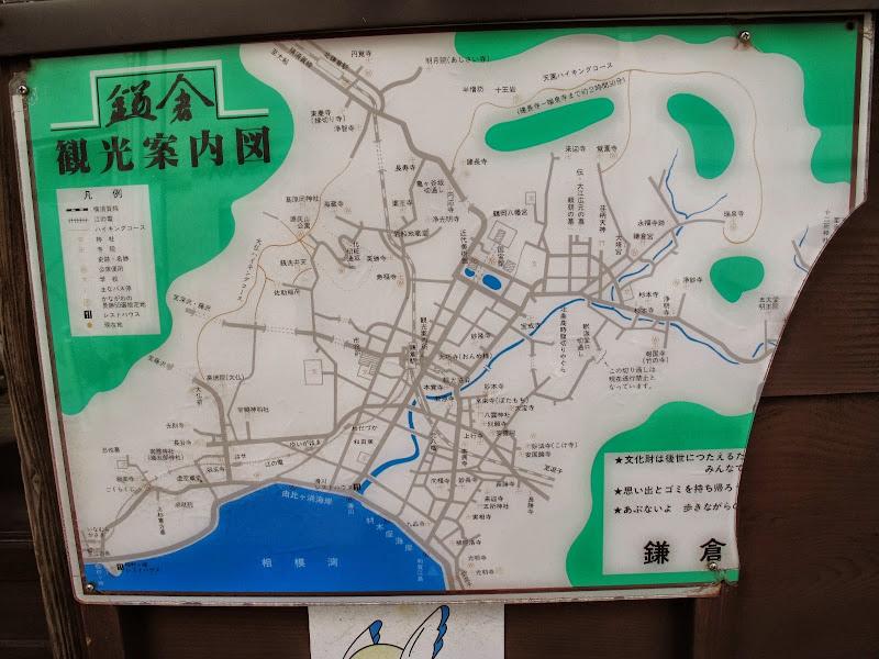 2014 Japan - Dag 7 - max-IMG_1753-0040.JPG