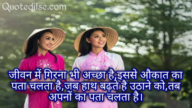 Happiness Quotes In Hindi With Images-min