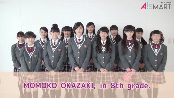 sakura gakuin_ASMART