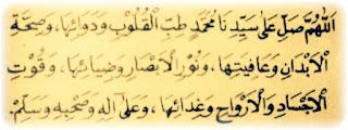 Biasakanlah Membaca Sholawat Ini, Insya Allah Dapat Memperoleh Kesehatan Jasmani Dan Rohani