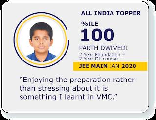 VMC topper 2020
