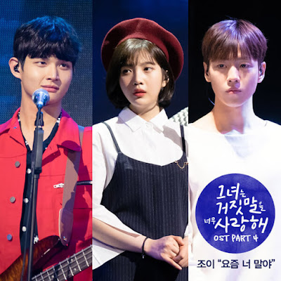 Download Lirik Lirik Lagu Joy – Your Days (요즘 너 말야) (The Liar and His Lover OST)