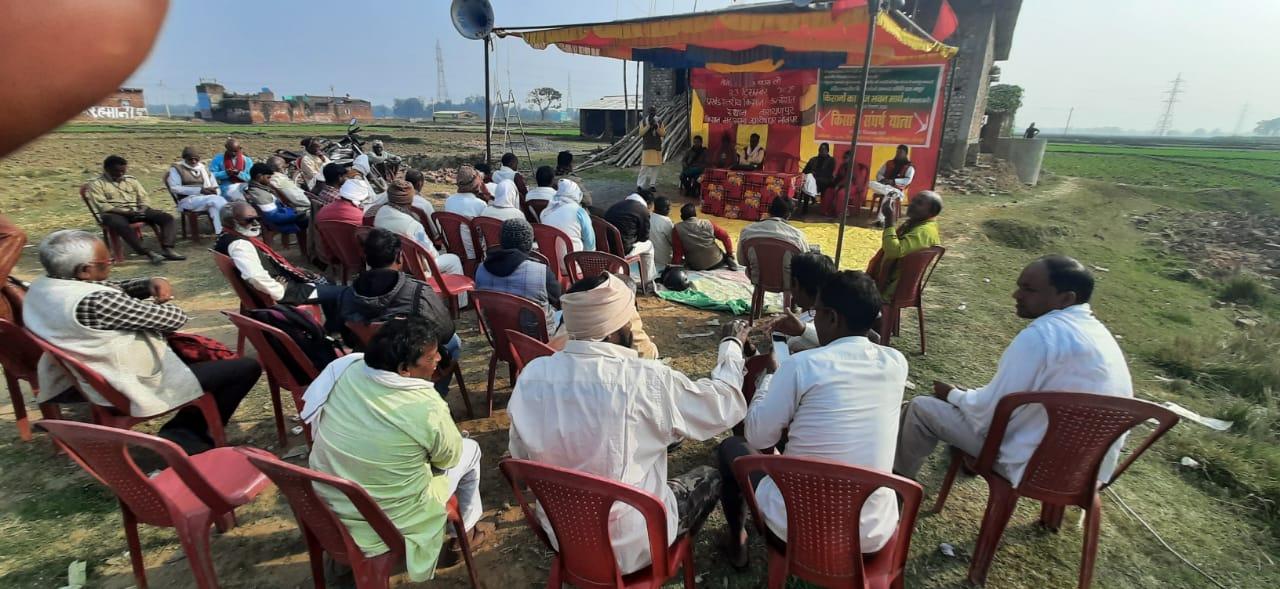 Arrah: नारायणपुर में भाकपा-माले के किसान महासभा ने किया किसान कन्वेंशन